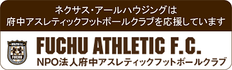 FUCHU ATHLETIC F.C. |