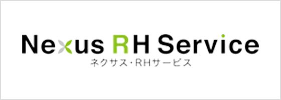 株式会社ネクサス・RHサービス